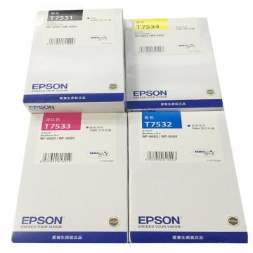 爱普生墨盒套装,一黑三彩套装(黑色T7531 蓝色T7532 红色T7533 黄色T7534)适用WF-8093/WF-8593