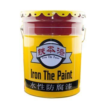 铁本 水性金属罩光清漆,透明,15kg/桶