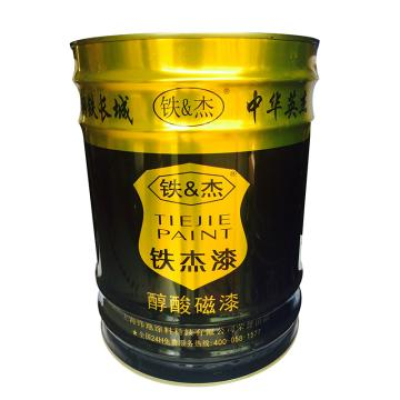 铁杰 醇酸磁漆,黑色,13kg/桶