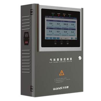 气体控制报警器,FIX2100-EY,4通道 7寸彩色液晶触摸屏 壁挂式 声光报警,RTU-433无线模块接收端
