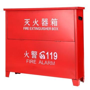 普通型灭火器箱 可放置2/3/4kg干粉灭火器×4或 2/3L水基型灭火器×4,壁厚0.8mm(±0.15mm)(定制款)