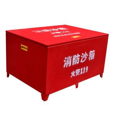 消防沙箱,壁厚0.6mm(±0.15mm),80×60×40cm(长×宽×高)(定制款)