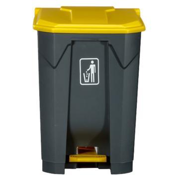 超宝脚踏式垃圾桶,B2-010B 45L