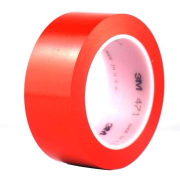 3M 红色471聚氯乙烯胶带,20mm×33m