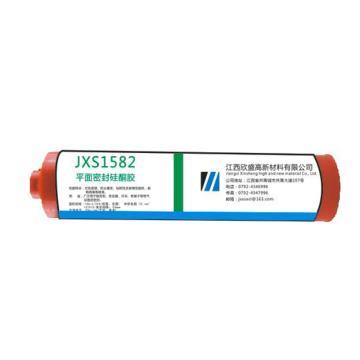 江西欣盛 平面密封硅酮胶,JXS1582,310ml/支