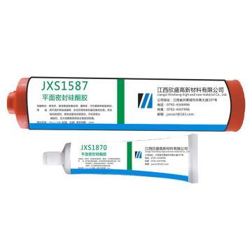 江西欣盛 平面密封硅酮胶,JXS1587/1870,310ml/支
