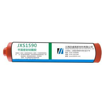江西欣盛 平面密封硅酮胶,JXS1590,310ml/支