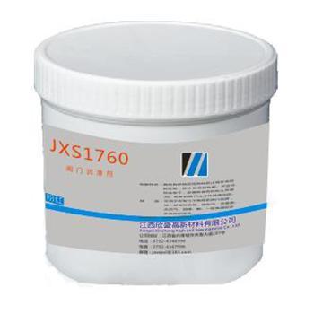 江西欣盛 阀门润滑剂,JXS1760,4.5kg/桶