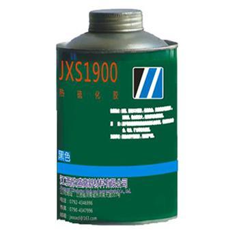 江西欣盛 热流化胶,JXS1900,1kg/罐