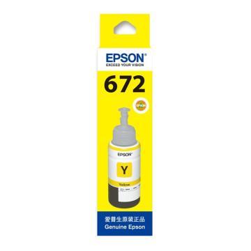 愛普生 原裝墨水,適用L360/L310/L220/L365/L455/L1300 墨倉式打印機墨水T672黃色墨水 單位:個