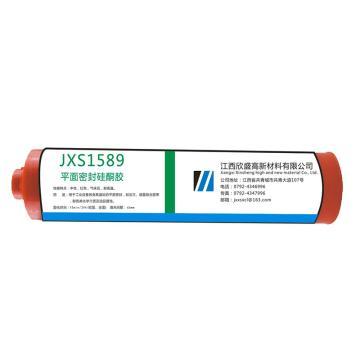江西欣盛 高温平面密封胶,JXS1589,310ml/支