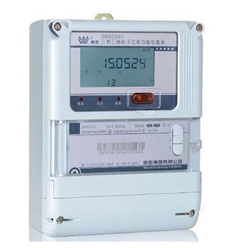 威胜 电能表 DTSD341-9D
