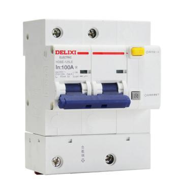 德力西DELIXI 微型漏电保护断路器,HDBE-125LE 4P C型 63A 30mA,HDBE125LE4C63