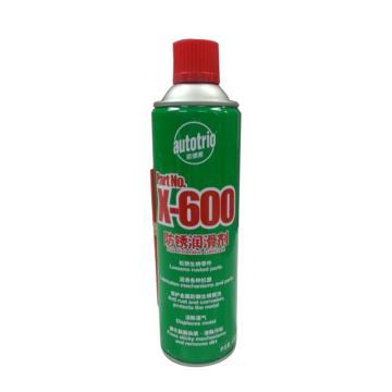 欧德素 防锈润滑剂,AU-23801,mX-600m,450ML/瓶
