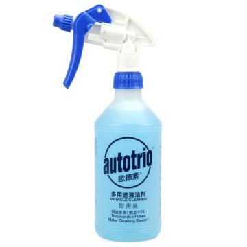 欧德素 多功能清洁剂(蓝欧)即用装,AU-28500,500ML/瓶