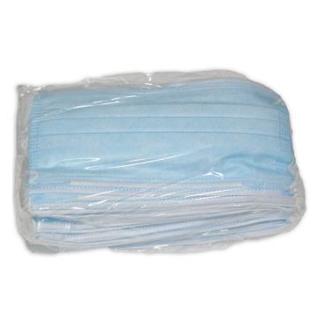 一次性口罩,蓝色,50个/盒