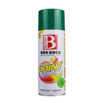 保賜利 自動噴漆,綠色系列,101玉綠色,200g/400ml/12罐/箱