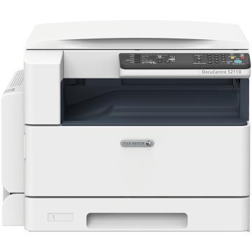 富士施乐S2110NDA复合机施乐a3复印机激光网络打印扫描一体机 主机2110N+双面器+双面输稿器2110NDA +第二纸盒 单位:台