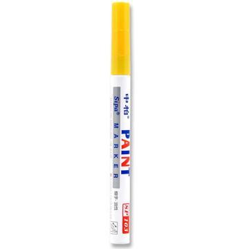 中柏记号笔 油性记号笔,SP-103黄色12支/盒
