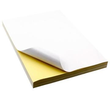 不干胶打印标签纸,A4 哑面,带粘 100张/包 单位:包