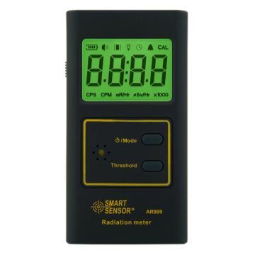 希玛/SMART SENSOR 核辐射检测仪AR999