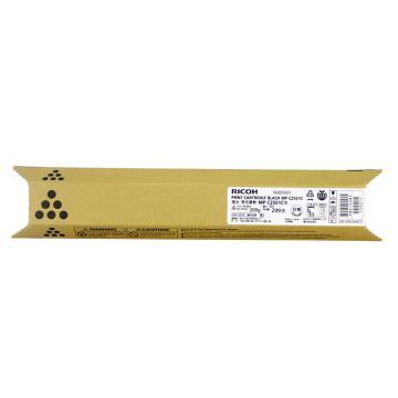 理光(Ricoh)MPC2551C 黑色碳粉盒 适用MP C2051/2551