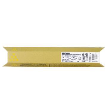 理光黄色碳粉盒MPC2550C型(841227)MP C2010/ C2030/C2050/C2051/C2530/C2550/C2551