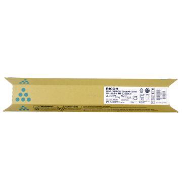 理光蓝色碳粉盒MPC2550C型(841225)MP C2010/ C2030/C2050/C2051/C2530/C2550/C2551