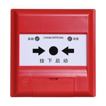 海湾 消火栓按钮,J-SAM-GST9124A