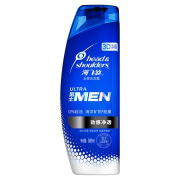 海飞丝男士去屑洗发露劲感净透,380mlX12瓶/箱   单位:瓶