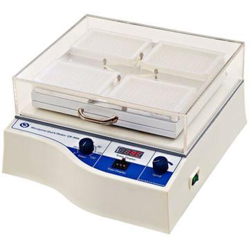 恒温微孔板快速振荡器(恒温、调速、定时),室温ˉ70°C4块酶标板同时振荡,其林贝尔,QB-9006