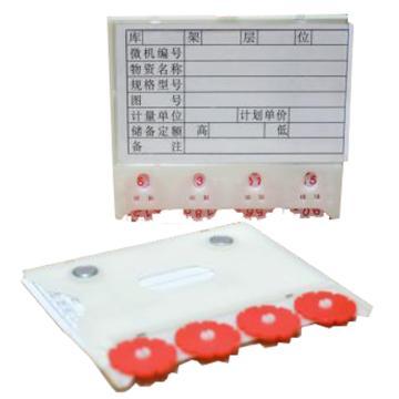 活动磁性材料卡