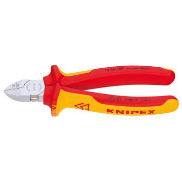 凯尼派克 Knipex 绝缘剥线钳,160mm斜口,14 26 160