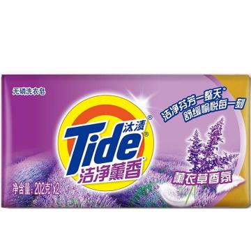 汰渍洁净薰香洗衣皂202克