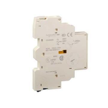 施耐德 马达保护开关瞬时辅助触点和故障信号触点, 侧装, 带 1N/O (故障)+1N/C,GVAD1010