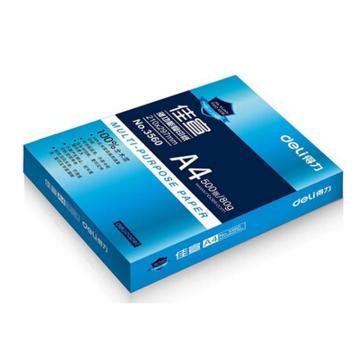 得力 佳宣打印A4打印纸,复印纸 3561 80g 500张/包 5包/箱 单位:箱