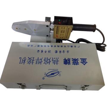 PP-R热熔器,220V 1250W,20-63