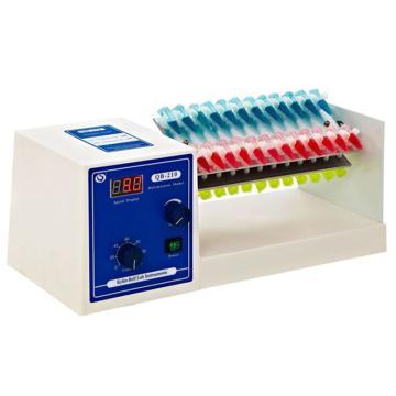 旋转摇床(数显、定时、调速),15ml*18支或 50ml*12支或1.5ml*24支夹具(任选一种),其林贝尔,QB-210