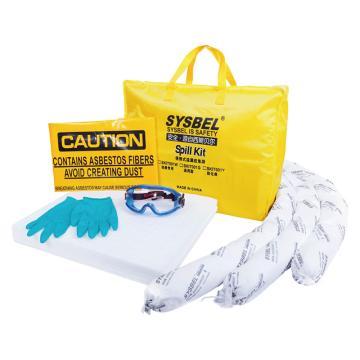 西斯贝尔SYSBEL 便携式溢漏应急袋,油类专用,SKIT001W