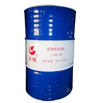 长城 全损耗用油系统油,L-AN 46 ,170kg/桶
