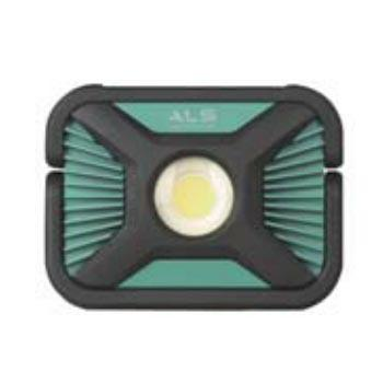 ALS LED X系列投光灯,SPX201R 功率24W 白光5500-6500K,单位:个