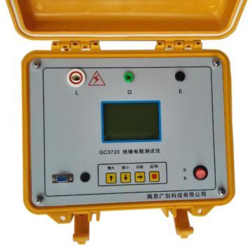 南京广创 绝缘电阻测试仪,GC3720
