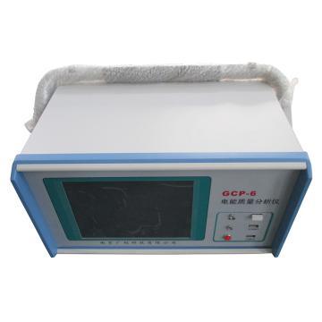 南京广创 多通道电能质量分析仪,GCP-6