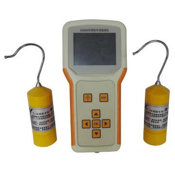 南京广创 环网柜无线高压核相仪GC6004