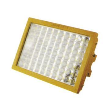 科阳 LED固态免维护防爆泛光灯 KYBF8112 功率70W 白光6500K 侧装