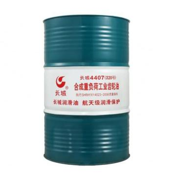 长城 合成齿轮油,4407 重负荷,320,170kg/桶