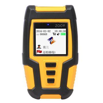 中研 GPS定位巡检仪(GPS定位网络版软件需另配),存储80000条,尺寸117×70×30mm,Z-6900