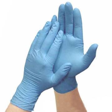 安思爾Ansell 無粉一次性手套,4472,藍色限次性丁腈手套 M 24cm,100只/盒