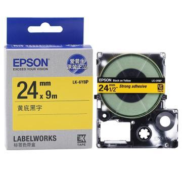 爱普生(EPSON)标签带标签机色带标签纸 24mm黄底黑字LK-6YBP