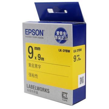 愛普生(EPSON)標簽帶標簽機色帶,標簽紙 9mm 黃底黑字 強粘性LK-3YBW ,單位:個